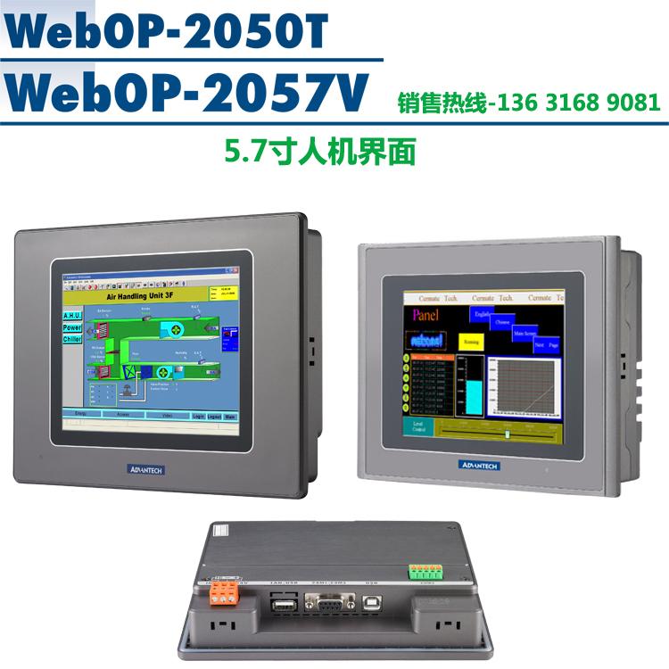 Исследование цветущий человек машинально мир поверхность | коснуться дисплей | планшетный компьютер |EWBOP-2050V|WEBOP-2050T совершенно новый