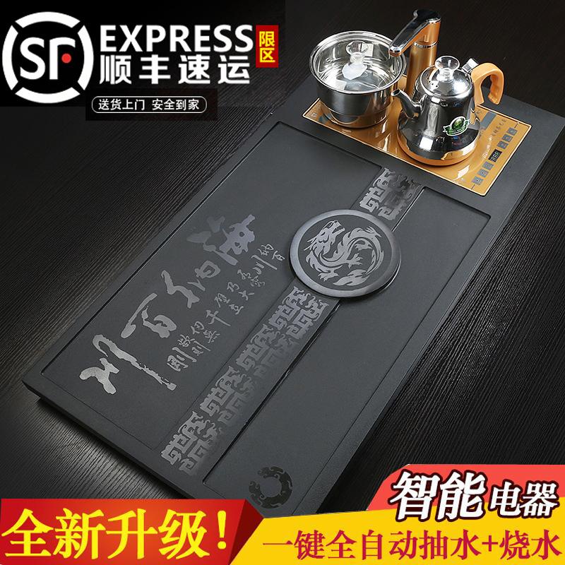 天然乌金石茶盘茶具套装大号整块石头茶台茶海茶道家用整套全自动
