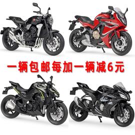 威利川崎Z1000本田CB1000R铃木宝马摩托车1:18合金机车模型收藏品