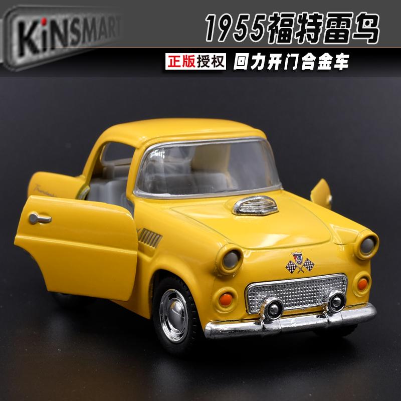 正品智冠1955福特雷鸟卡通版合金汽车模型开门回力授权玩具车跑车