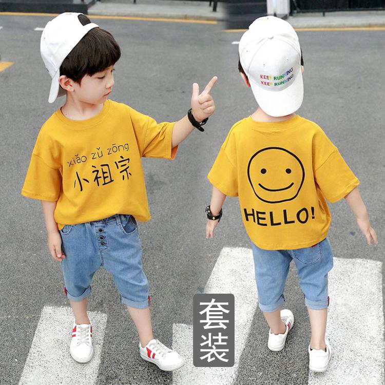 男童帅气夏装男宝宝潮童装洋气4男小童套装中童小男孩衣服夏季5岁12-02新券