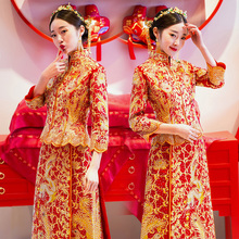 Xiuhe dress bride 2019 new dragon and Phoenix gown Chinese wedding dress ancient dress wedding dress show and toast dress wedding autumn and winter