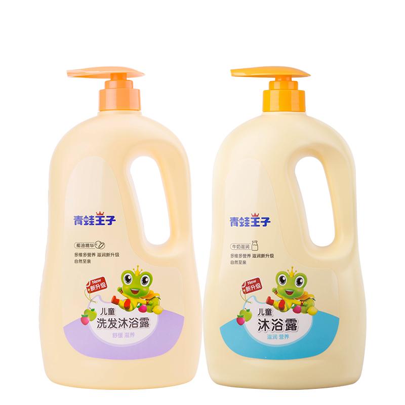 青蛙王子兒童沐浴露1.1L 小孩子寶寶沐浴乳滋潤新升級牛奶 椰油