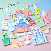 三个包邮立体公主城堡卡通蛋糕硅胶模具巧克力翻糖蛋糕石膏模具