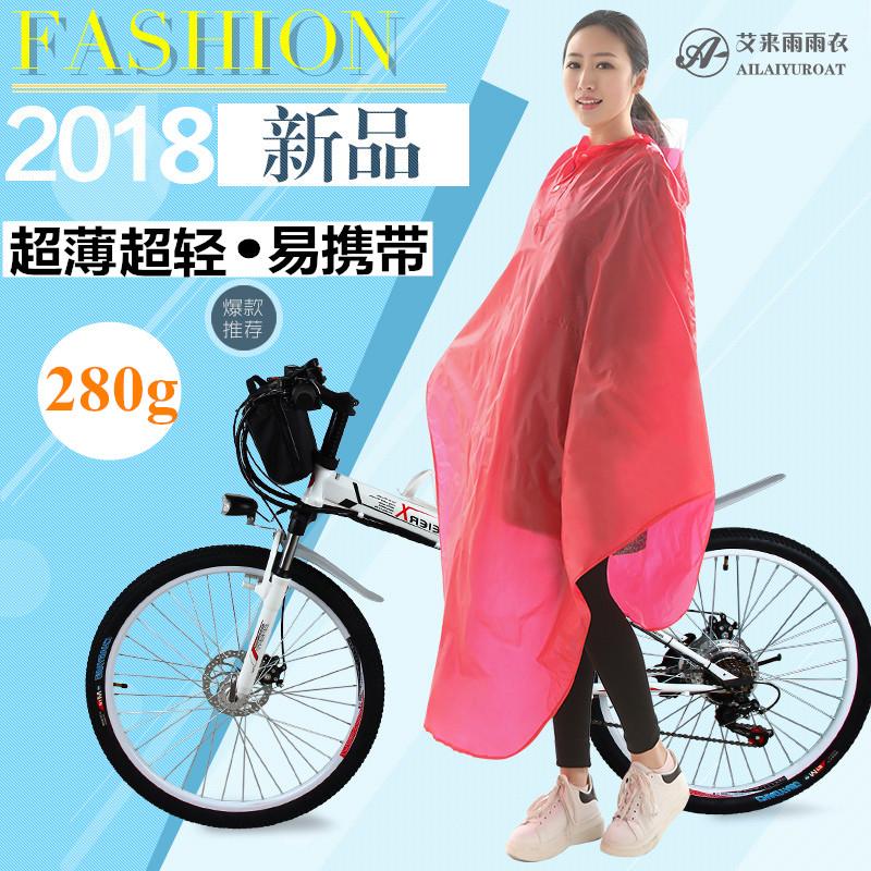 雨衣超薄超轻速干成人防水山地自行车男款女款户外骑行单人便携式