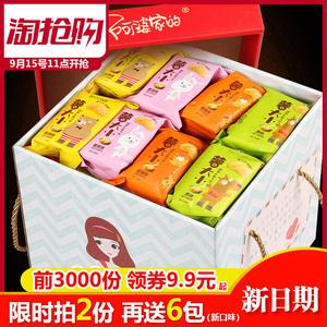 【买2送6包】阿婆家的薯片8包大礼包