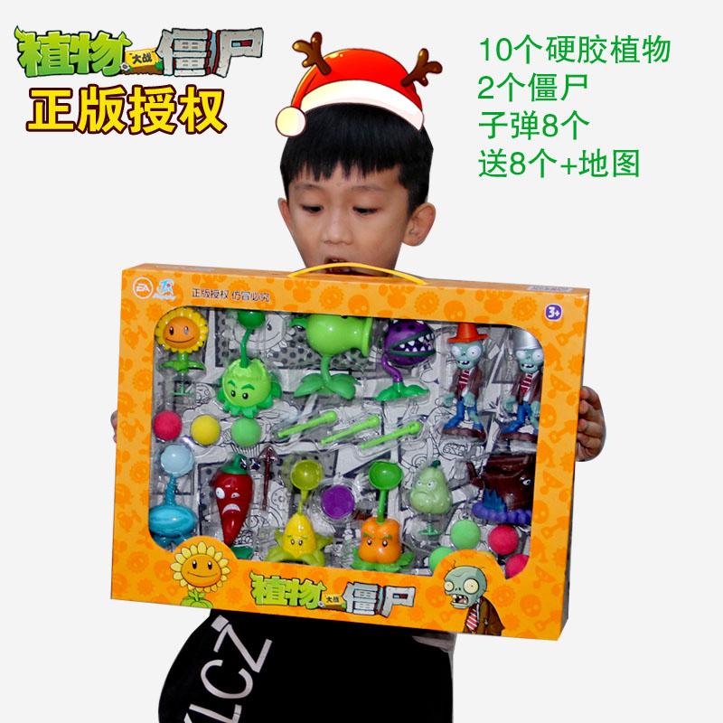 券后55.86元植物大战僵尸2积木玩具未来世界神秘埃及益智拼可发射装兼容