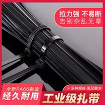 厂家直销黑色扎带尼龙捆线带3608500各种规格固定扣束线带包邮