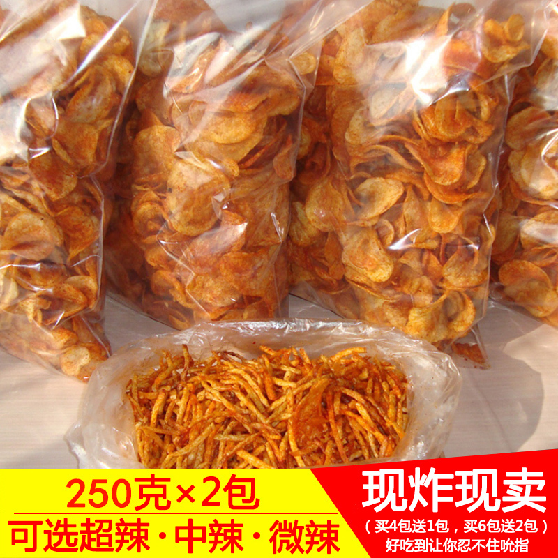 贵州特产现炸香脆麻辣土豆片土豆丝香辣洋芋片丝零食小吃一斤包邮