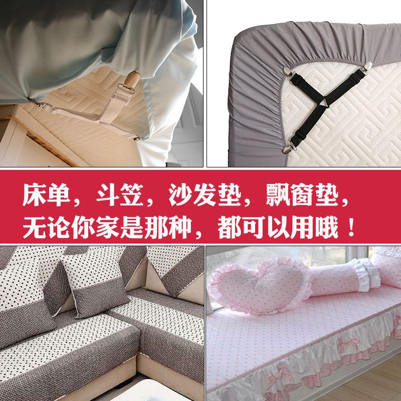 可调节床单夹防滑固定器多功能沙发垫固定夹防跑隐形被子固定神器