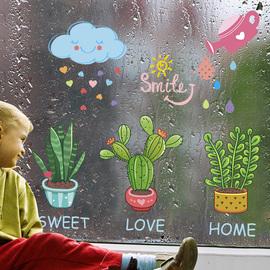3D立体装饰玻璃门贴纸卡通厕所卫生间防水瓷砖墙贴画装修饰品窗花