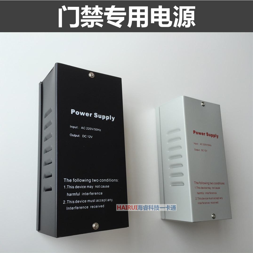 Стабильный доступ специальный электрический источник трансформатор 12V3A источник питания контролер 12V5A доступ система группа задержка