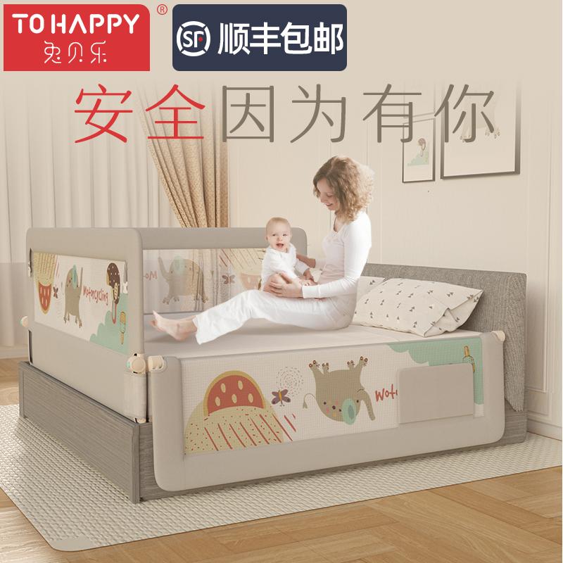 39.90元包邮兔贝乐婴儿童床边护栏宝宝防摔挡板床围栏护栏防掉床栏防护栏单面