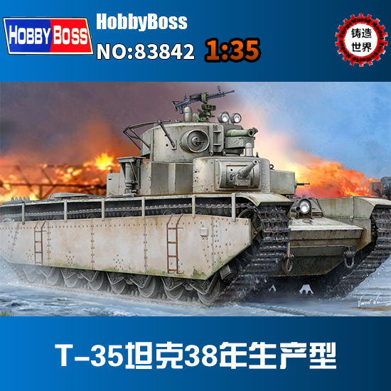 Внутриигровые ресурсы World of tanks Артикул 571565184316
