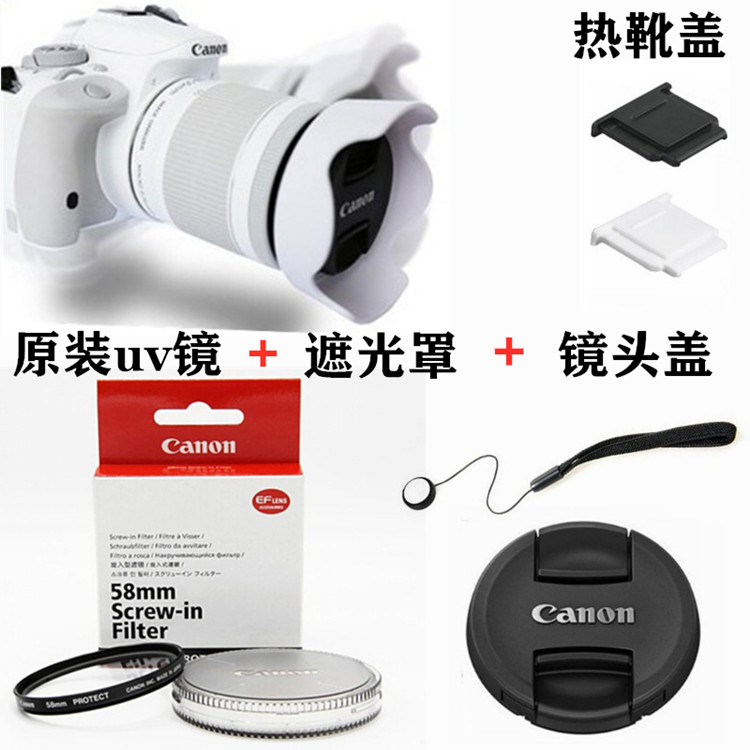 It is suitable for Canon EOS 100D 200D 200D second-generation SLR camera accessories: hood + lens cover + U