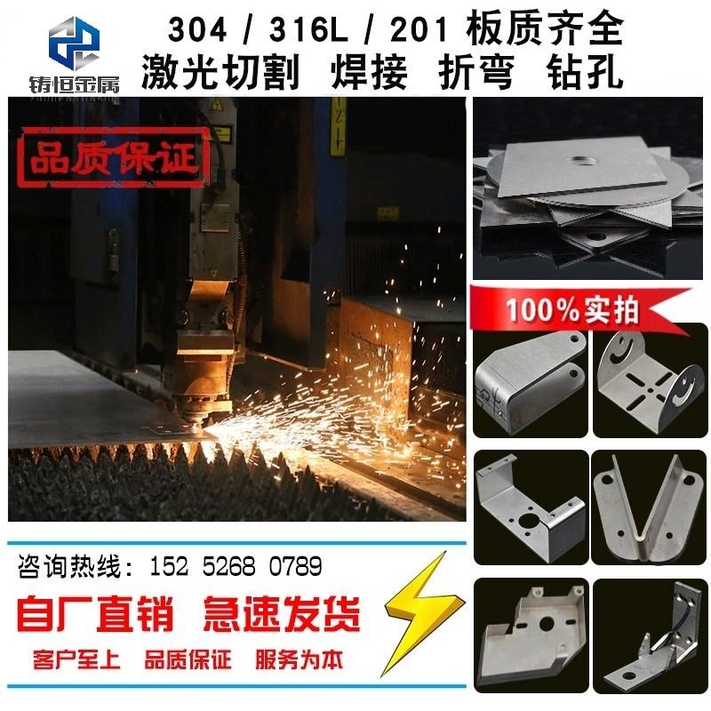 Листы стальные Артикул 593449578834