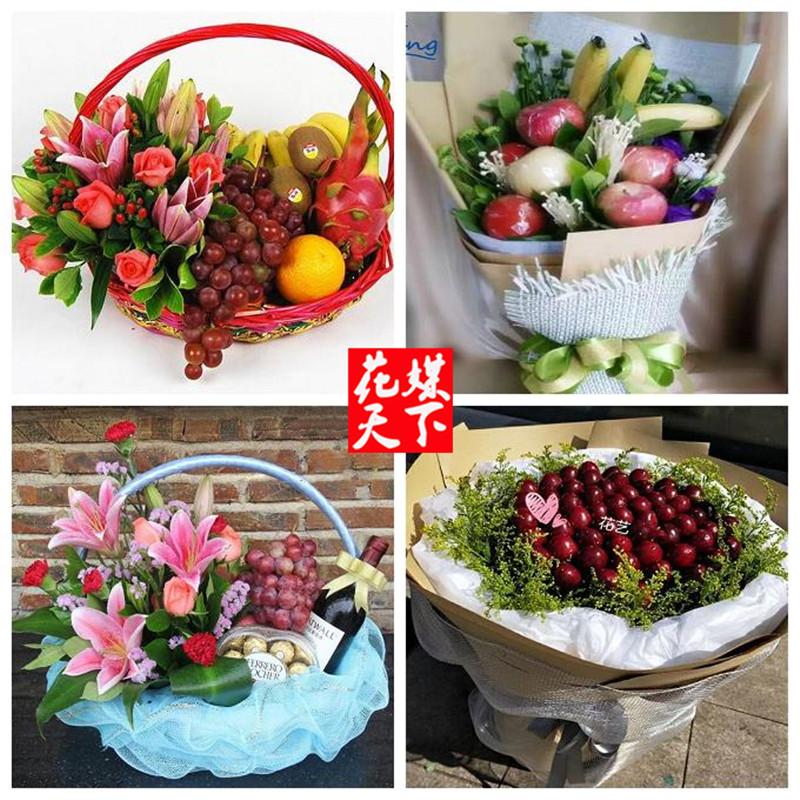 儿童节创意水果零食蔬菜鲜花速递同城送白城市洮北区镇赉县通榆县