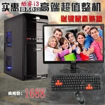 1060寸32吃鸡网吧游戏i5二手电脑台式机主机全套水冷高配组装机i7