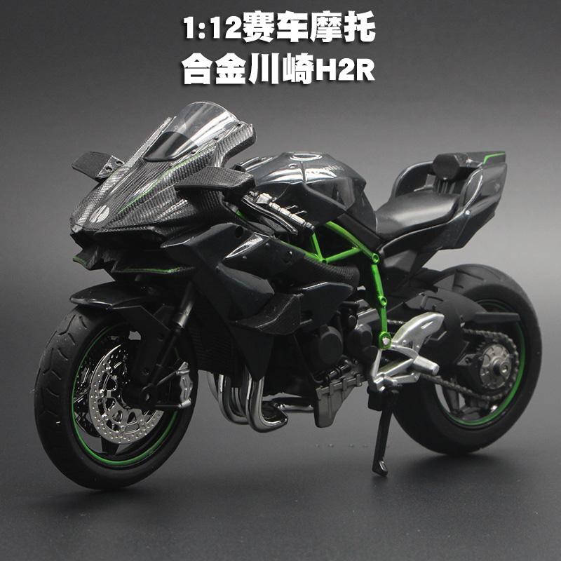 兒童摩托車模型生日禮物川崎h2r賽車重機跑車男生玩具車合金仿真