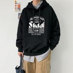 新款2021套头韩版潮嘻哈卡通印花连帽卫衣外套 W57-P60