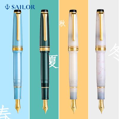 送礼物钢笔哪个牌子好?