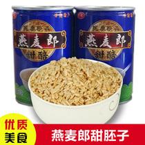 甘肃美食小吃单品其它风味燕麦甜胚子粥酒醅200g网红美食3罐包邮