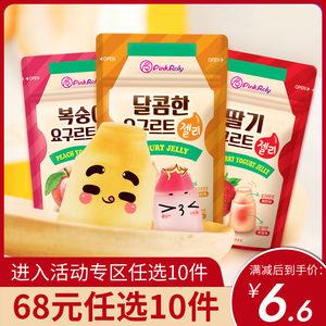 品可粒韩国夹心软糖草莓酸奶蜜桃味儿童休闲零食50g袋QQ糖果零食