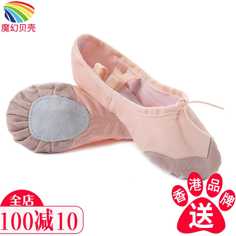 Ребенок танец обувной девочки танцы обувной ребенок форма тело практика гонг обувной ребенок мягкое дно балет обувной кошачий обувной мальчиков