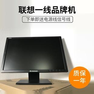 原装 联想液晶显示器15寸17寸19寸20寸22寸正方屏宽屏电脑显示屏幕