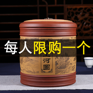 紫砂茶叶罐普洱茶饼七饼陶瓷大号罐