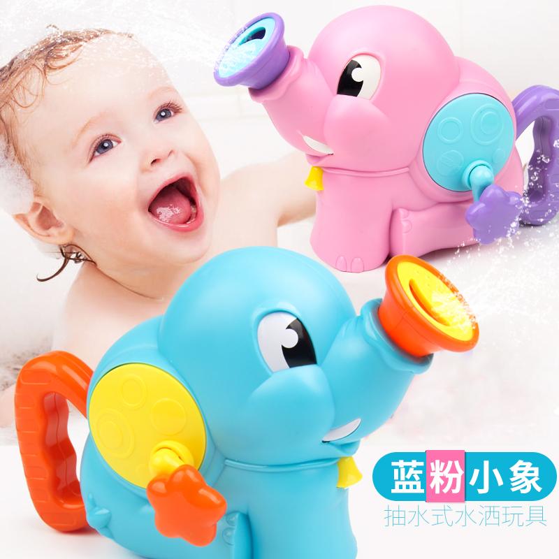 宝宝洗澡玩具大象喷水浇花壶花洒满23元可用5元优惠券