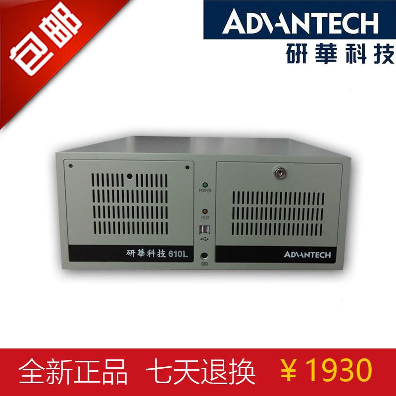 工控主机研华ipc-610 IPC-610L原装全新研华工控机正品特惠包邮款