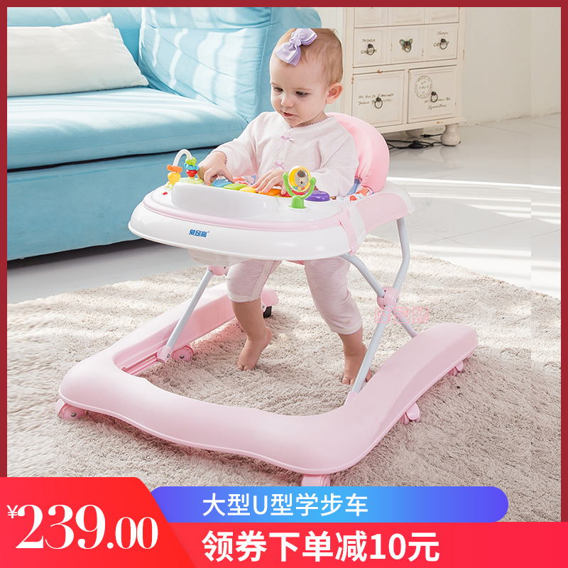 爱奇高宝宝婴儿学步车幼儿手推车儿童助步车学走路手推车音乐玩具