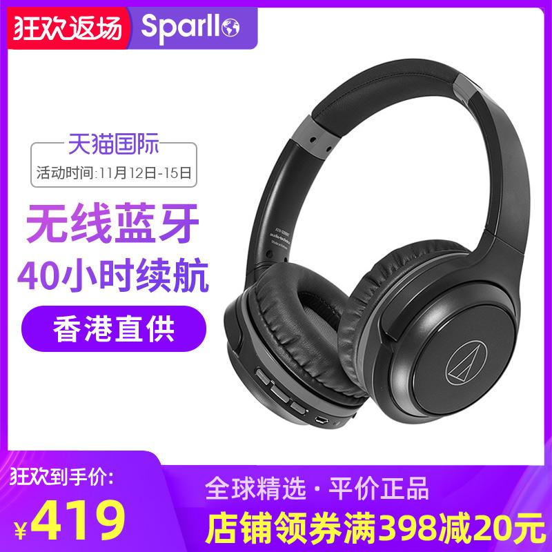 Audio Technica/铁三角 ATH-S200BT头戴式无线蓝牙耳机音乐耳麦