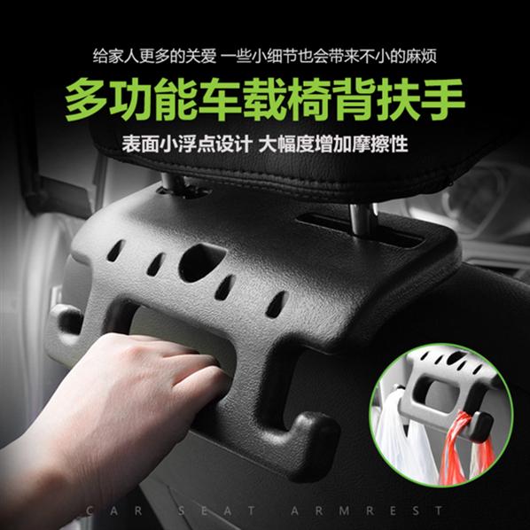 Пятьдесят колокол mu-X швейцарский шаг D-MAX автомобиль использование многофункциональный подключить сиденье задний безопасность подлокотник стенды крюк обрабатывать