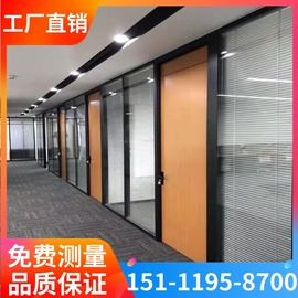 重庆办公玻璃隔断墙装修隔音钢化玻璃屏风透明百叶铝合金高隔断