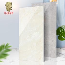 卫生间瓷砖厨房墙砖300X600阳台浴室防滑地砖简约现代厨卫砖瓷片图片