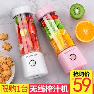 麦可酷M9便携式 榨汁机家用水果小型电动榨汁杯充电迷你炸水果汁机