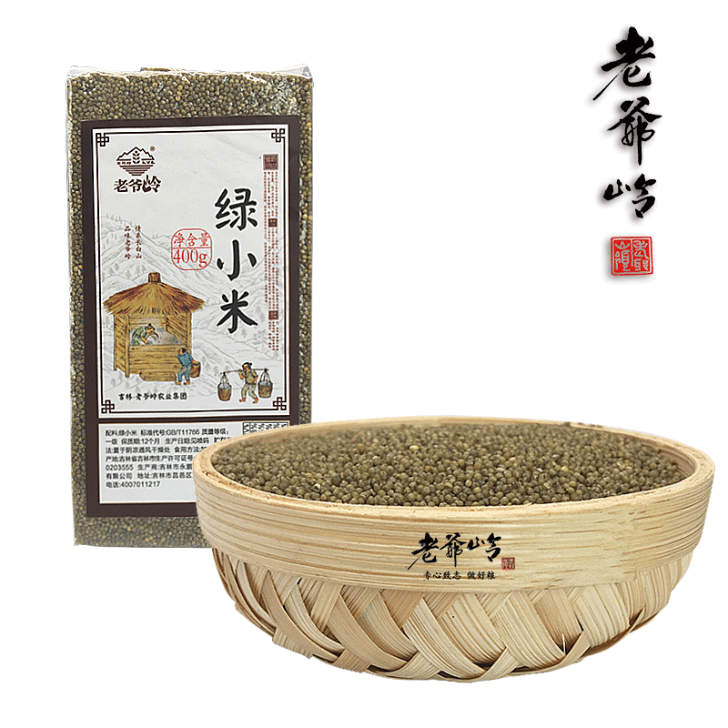 老爷岭东北特产农家绿小米粥包装10-20新券