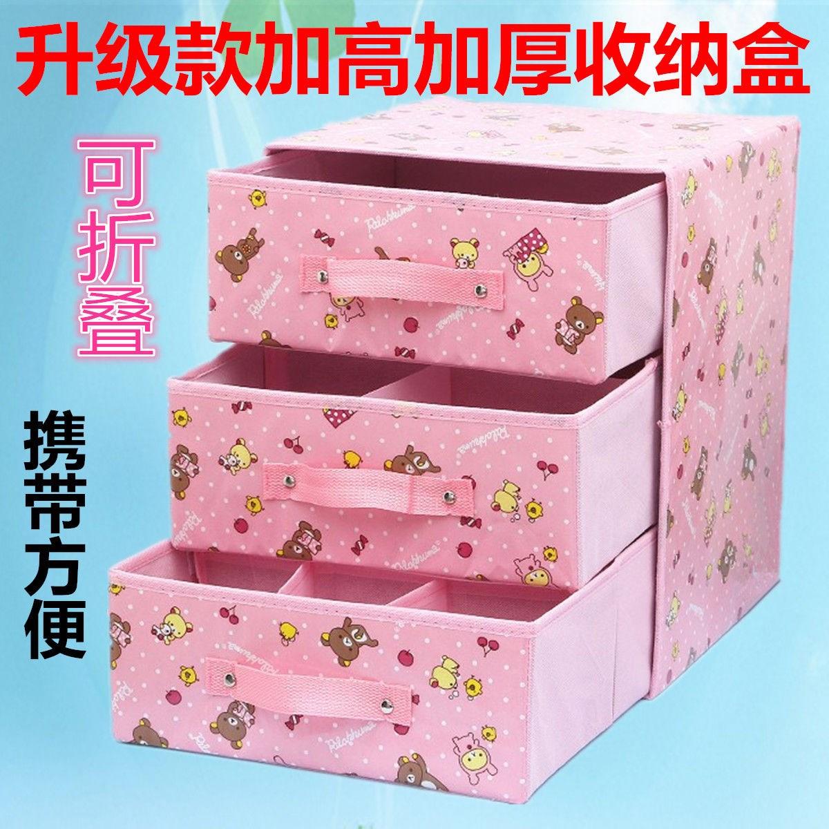 内衣收纳盒布艺抽屉式收纳箱内衣盒带内格放内衣内裤袜子的收纳盒