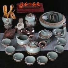 簡約 家用陶瓷冰裂釉汝窯開片功夫茶杯泡茶壺茶道中式 哥窯茶具套裝