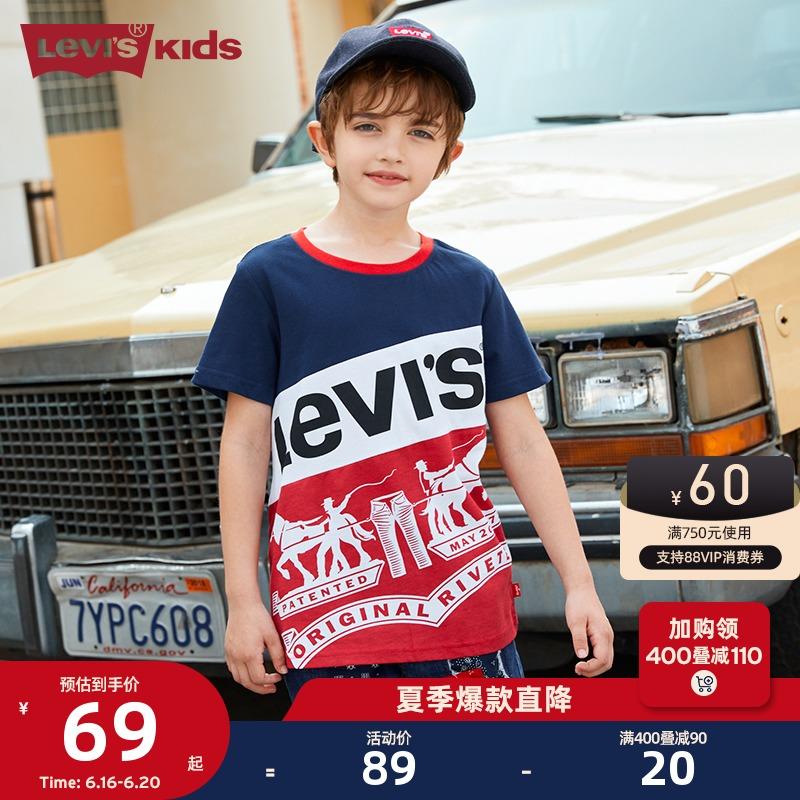 Levi's李维斯童装男童短袖t恤纯棉2021夏季新款儿童宝宝洋气半袖