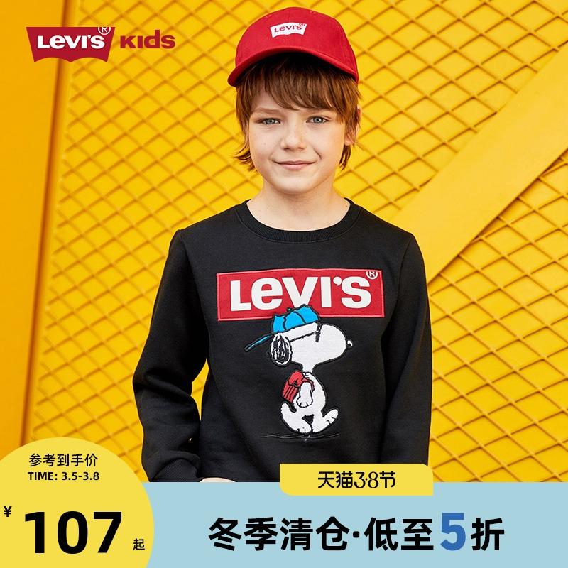 Levi's李维斯童装2021秋冬新款史努比联名款亲子加绒连帽衫卫衣