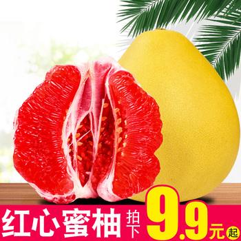 新鲜红肉10斤整箱当季应红心柚子