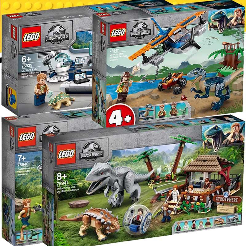 乐高侏罗纪世界75941暴虐霸王龙大战甲龙75942迅猛龙双翼飞机玩具