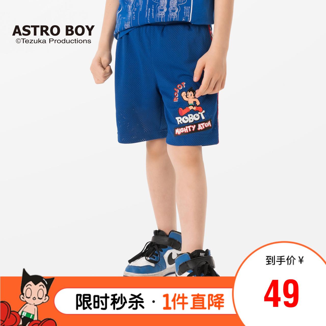 班尼路童装2020新款 阿童木男大童短裤外穿小童男宝洋气裤子网布%