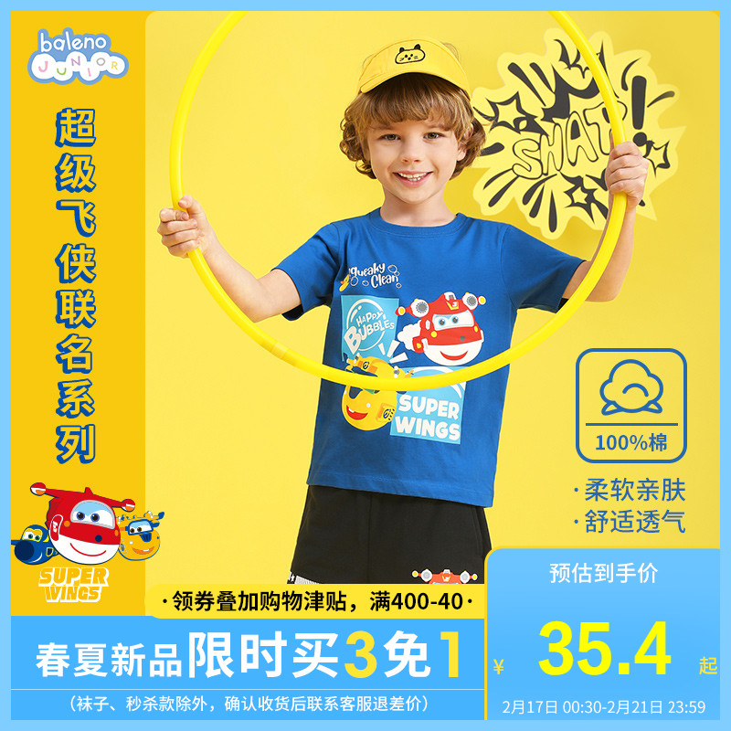 Benny Road Children's wear new super flying hero boy's short sleeve T-shirt cartoon pure cotton children's top trend in spring and summer 2020