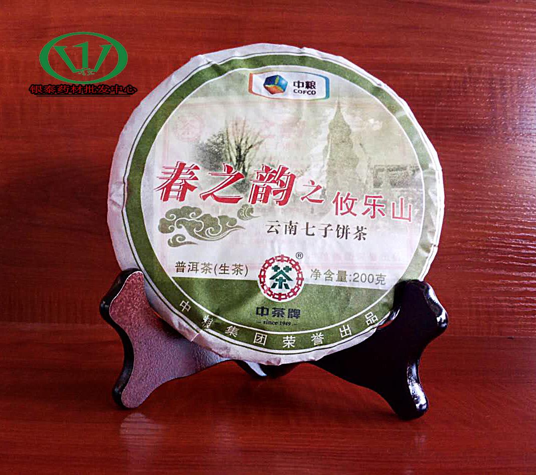 普洱茶 生茶 2011年出产春之韵之攸乐山 200g包邮  银泰新品
