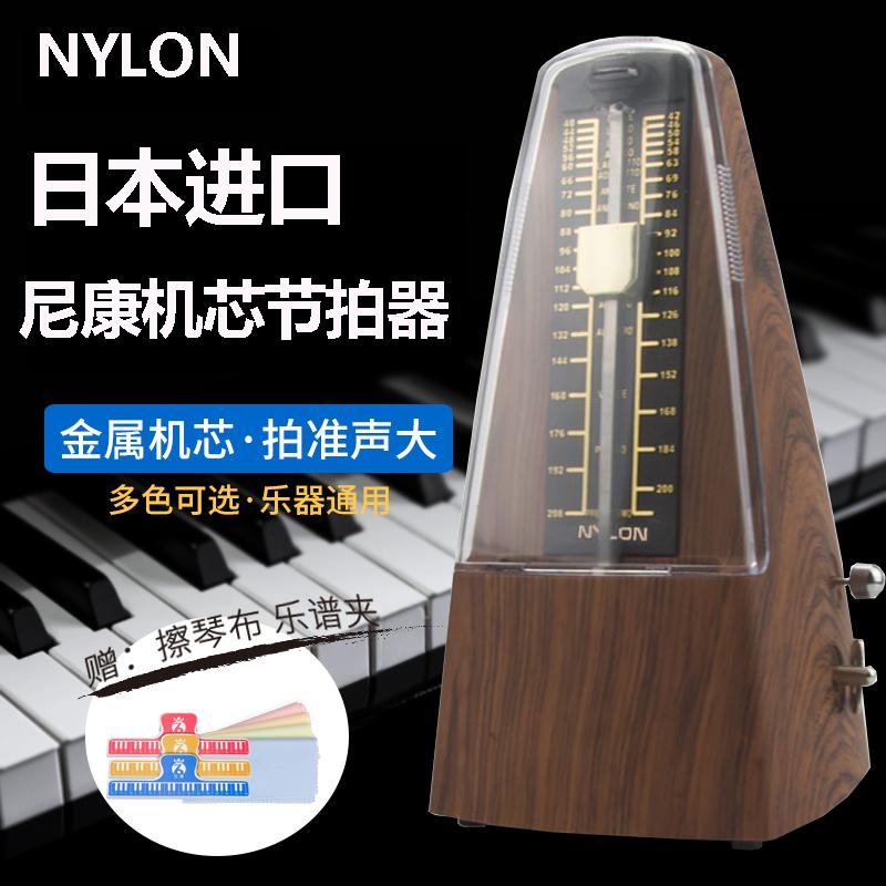 日本进口尼康机械节拍器钢琴吉他提琴二胡古筝乐器通用考级专用
