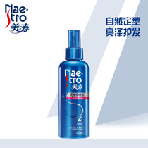 Beauty Tao mens styling gel cheveux brillants hydratants ladies spray pour cheveux cire non capillaire colle sèche cheveux boue